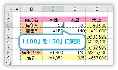 excel 更新 できない リンク